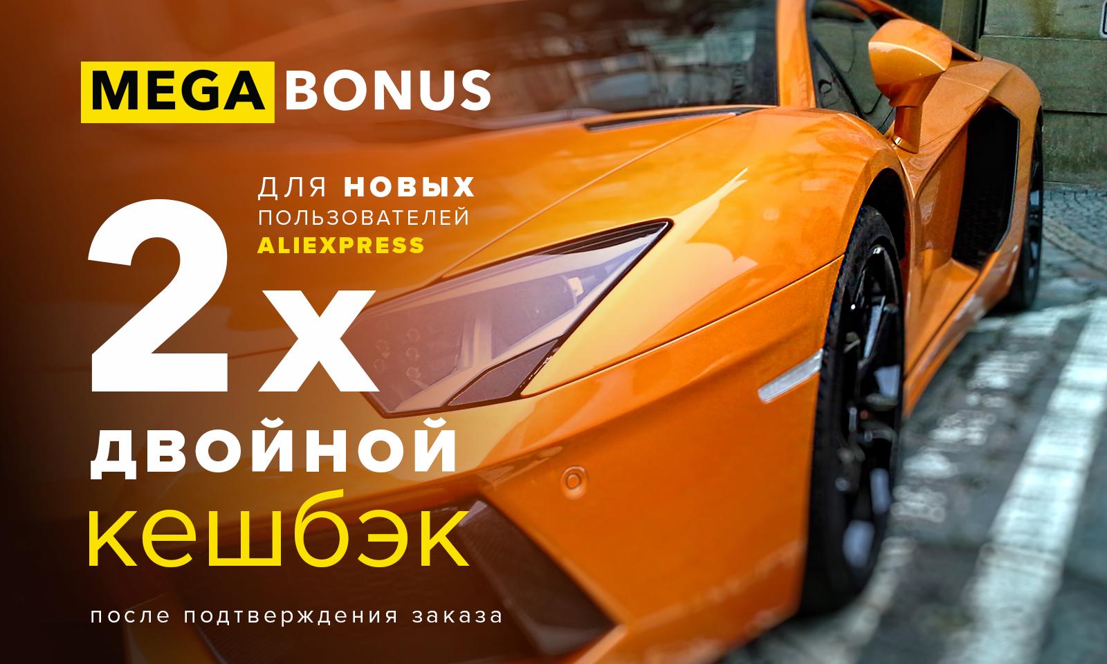 АвтоМужской-плакат-copy-2