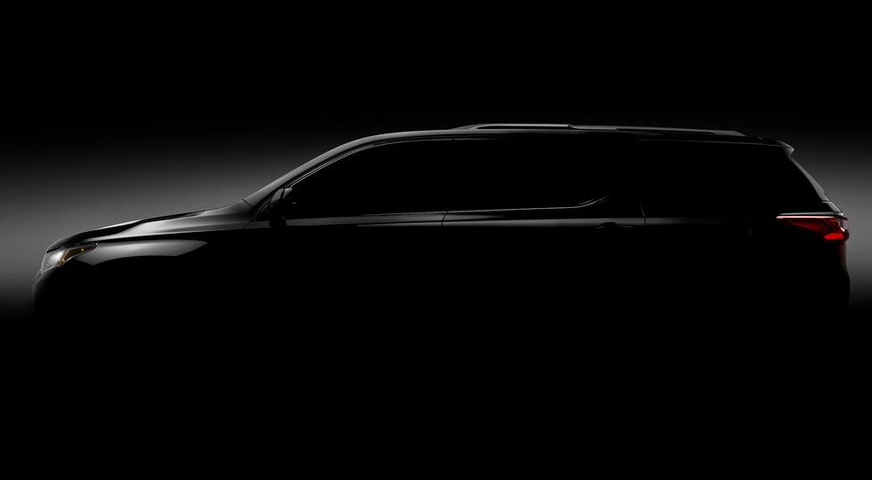 Chevrolet will complete the transformation of its crossover and