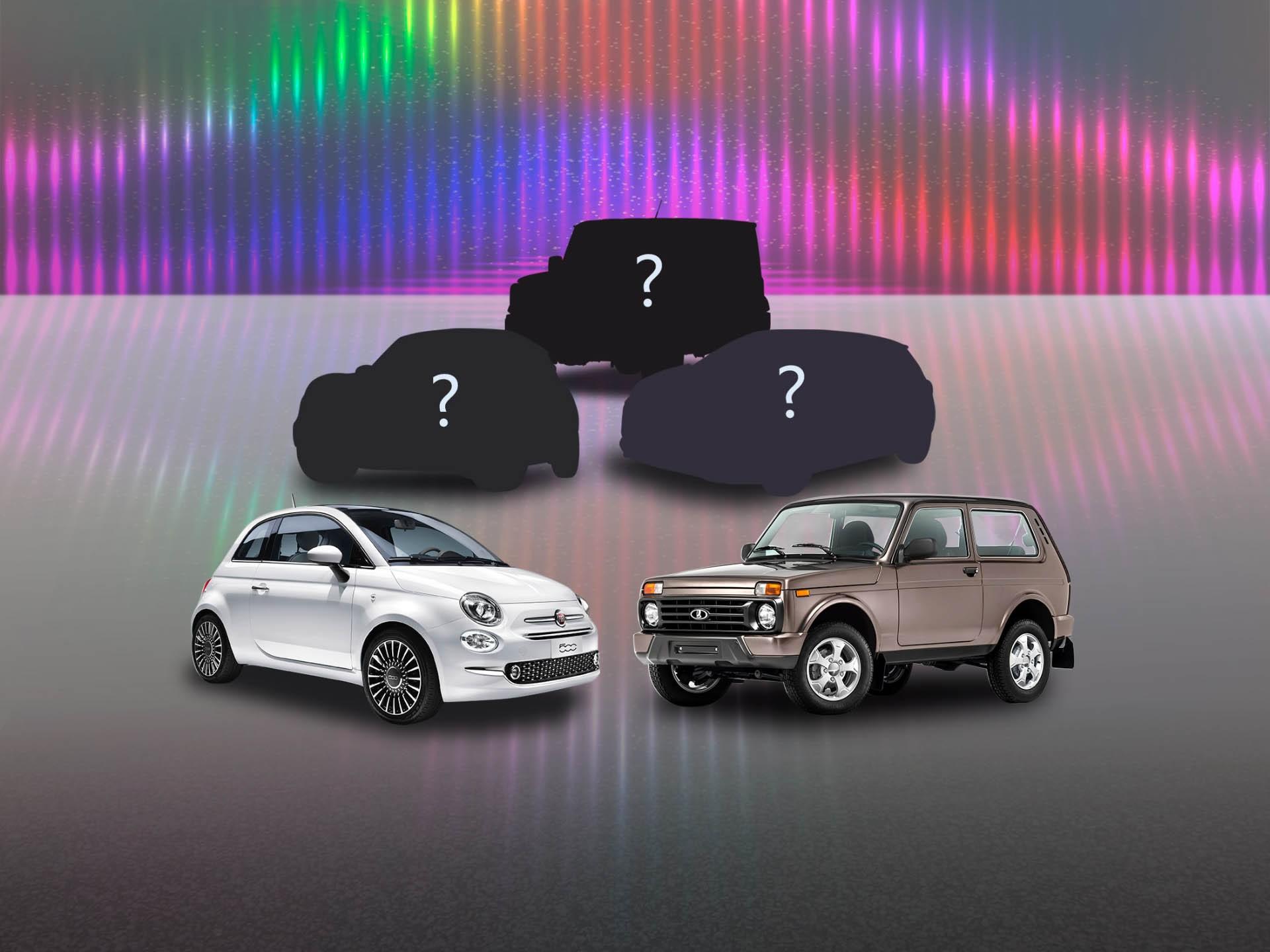 08908e210d2b3 Вопреки стереотипам: самые маленькие автомобили российского рынка ...