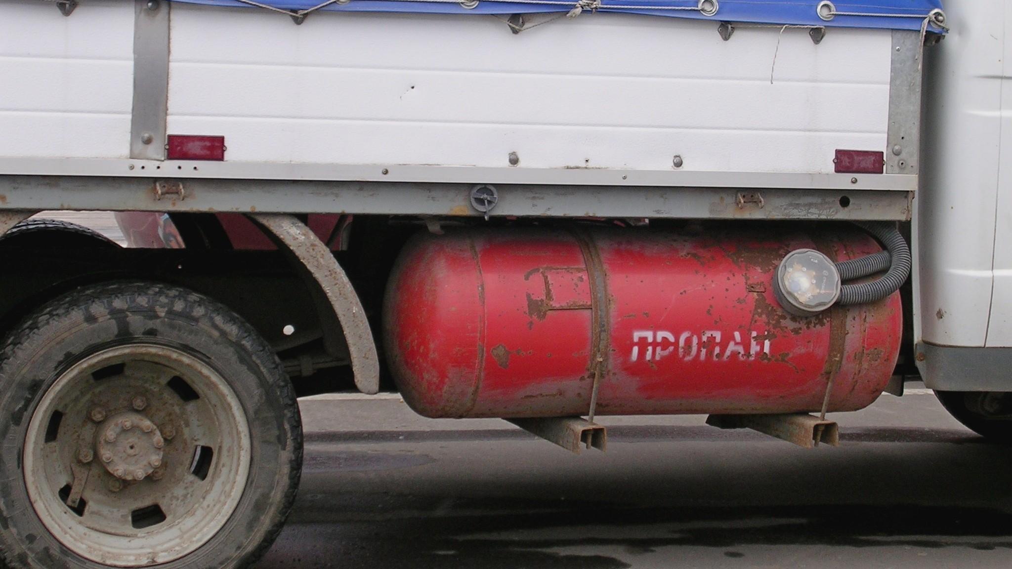 Баллон со сжиженным углеводородным газом на «Газели»