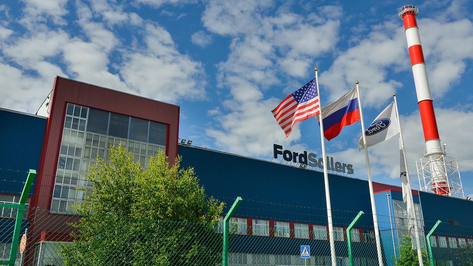 Ford-Sollers-Vsevolozhsk-plant