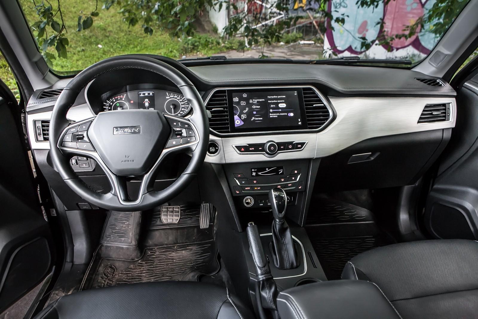 Lifan начинает продажи Х70 китайской сборки. В ближайших планах: Myway, X80 и новое производство в РФ