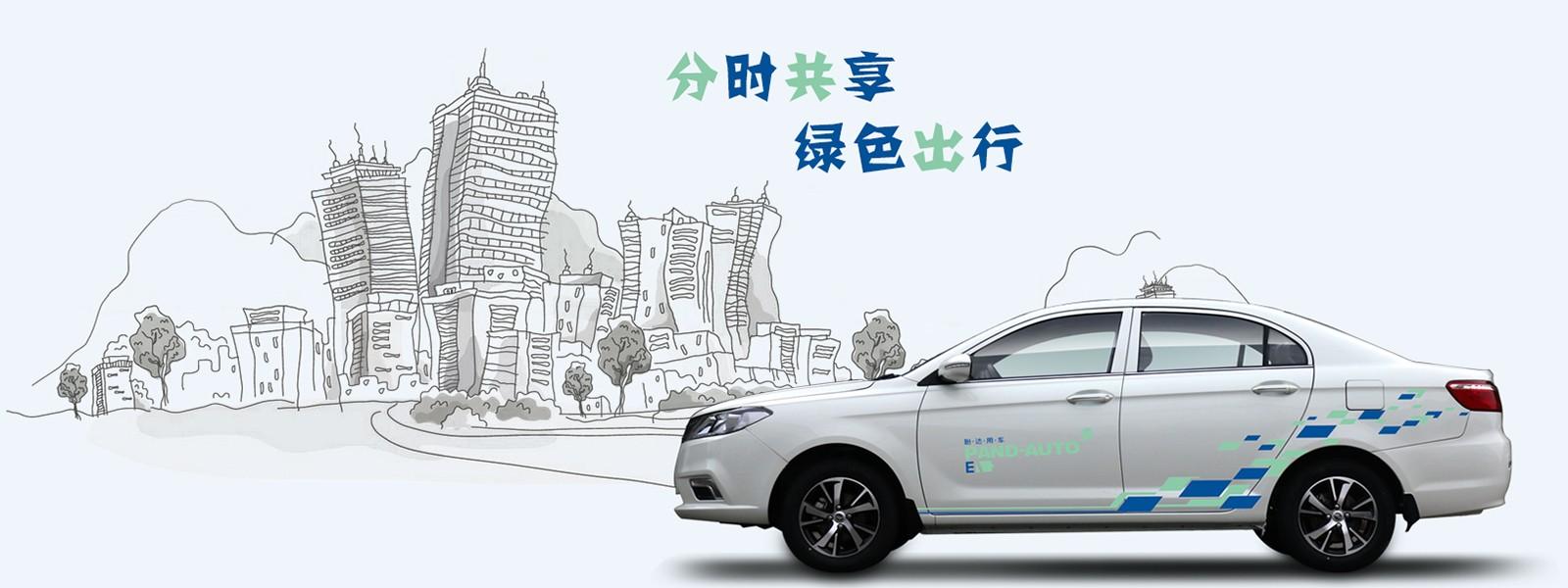 Электромобиль на базе нового Солано доступен по системе каршеринга - поминутной аренды автомобиля. На таком в среднем можно проехать более 250 км