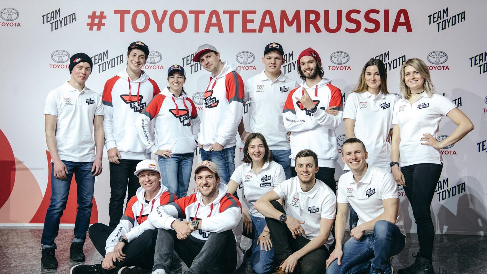 Team Toyota Russia