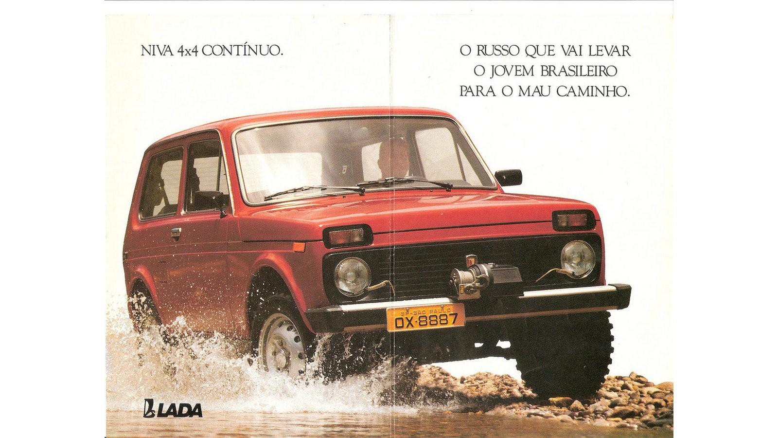 Lada Niva (бразильская реклама из 90-х)