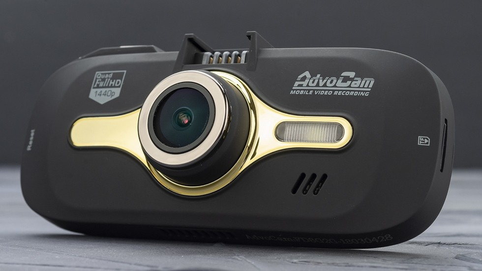 AdvoCam FD8 Gold-II