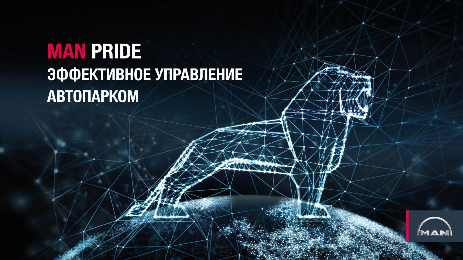 MAN_PRIDE_KV_logo