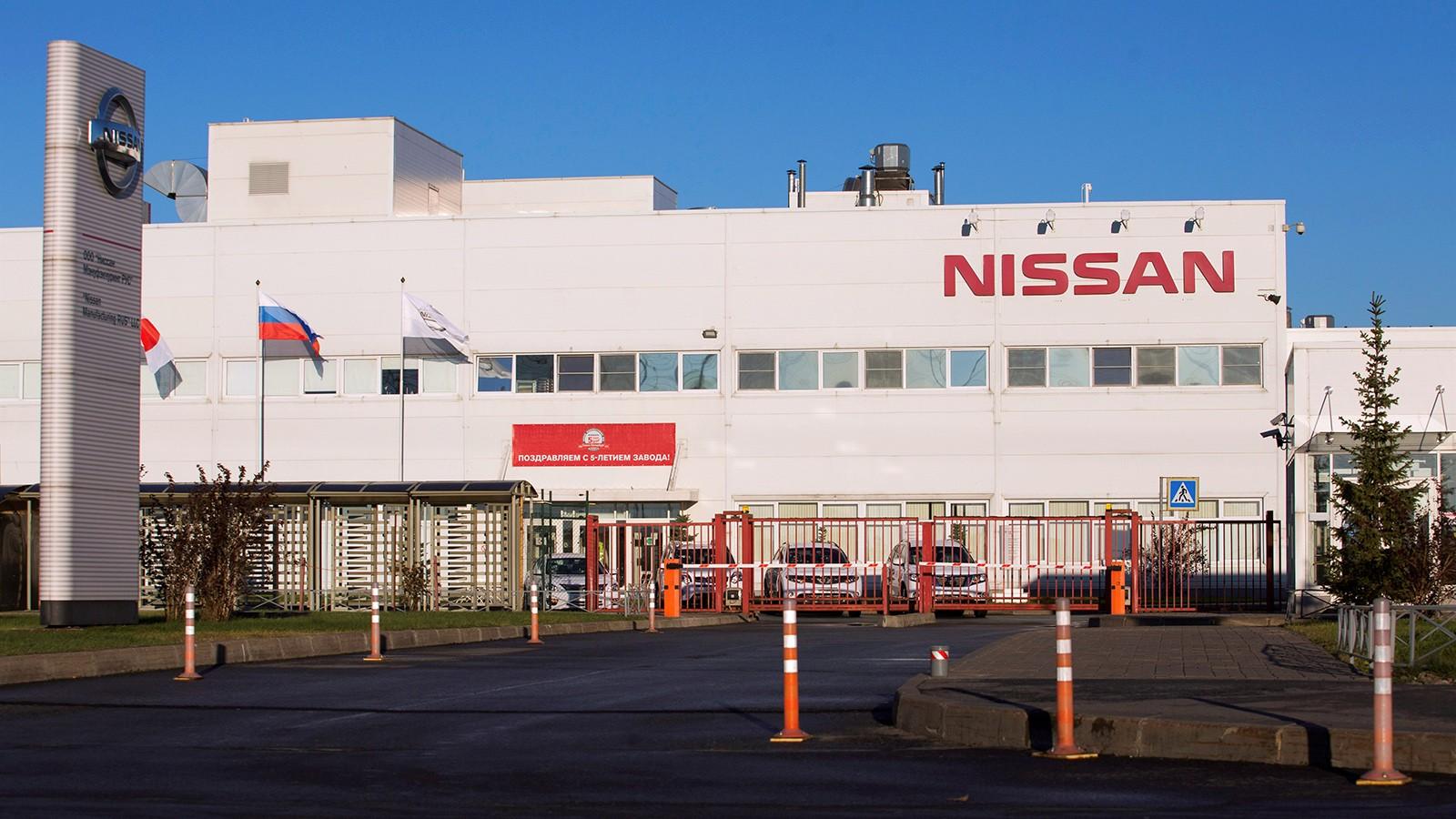 На фото: здание завода Nissan в Санкт-Петербурге