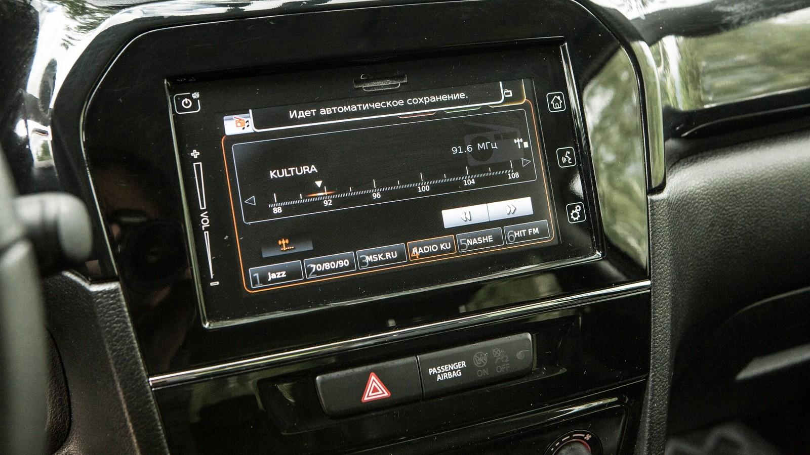 Suzuki Vitara дисплей