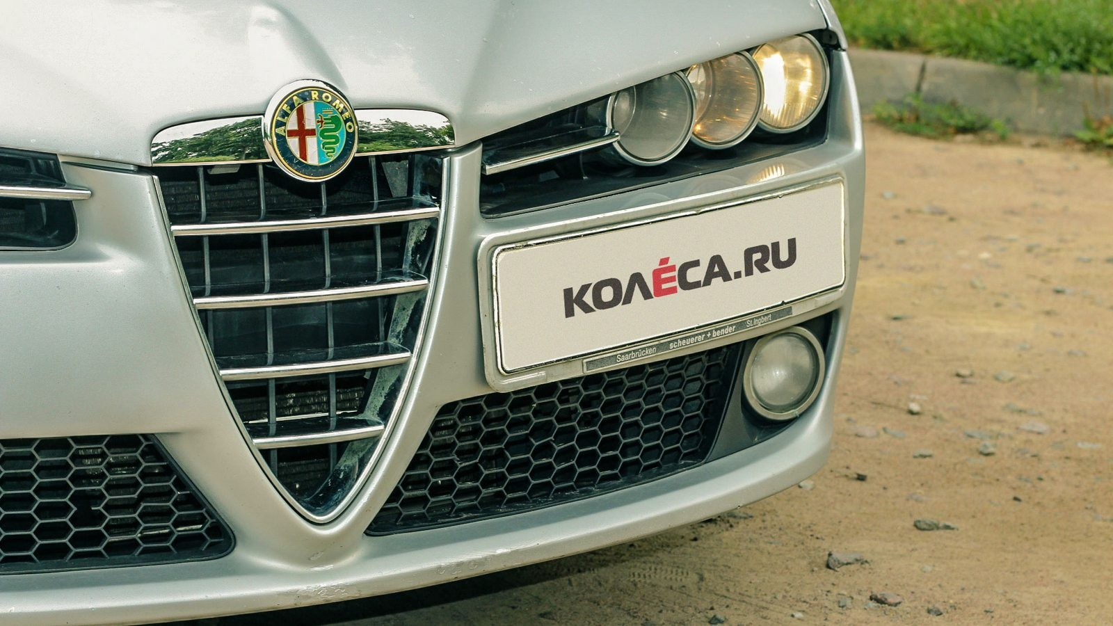 Alfa Romeo 159 решетка радиатора (2)