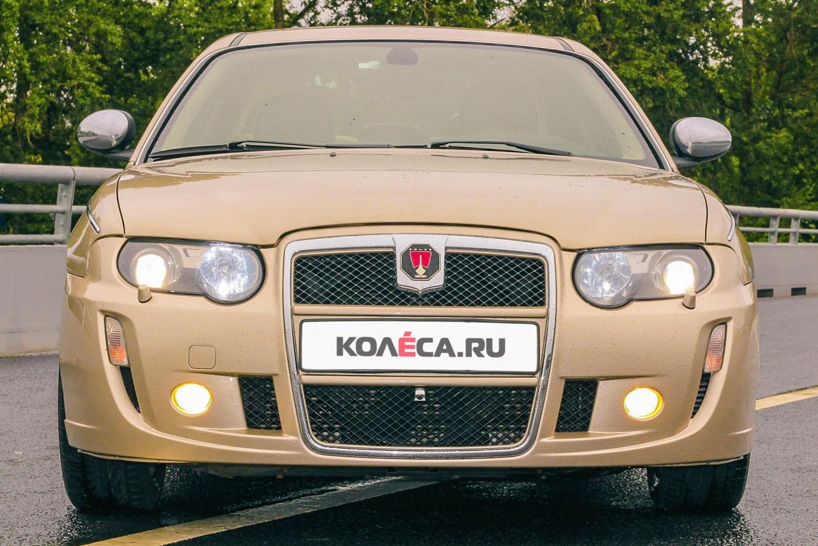 Rover 75 спереди