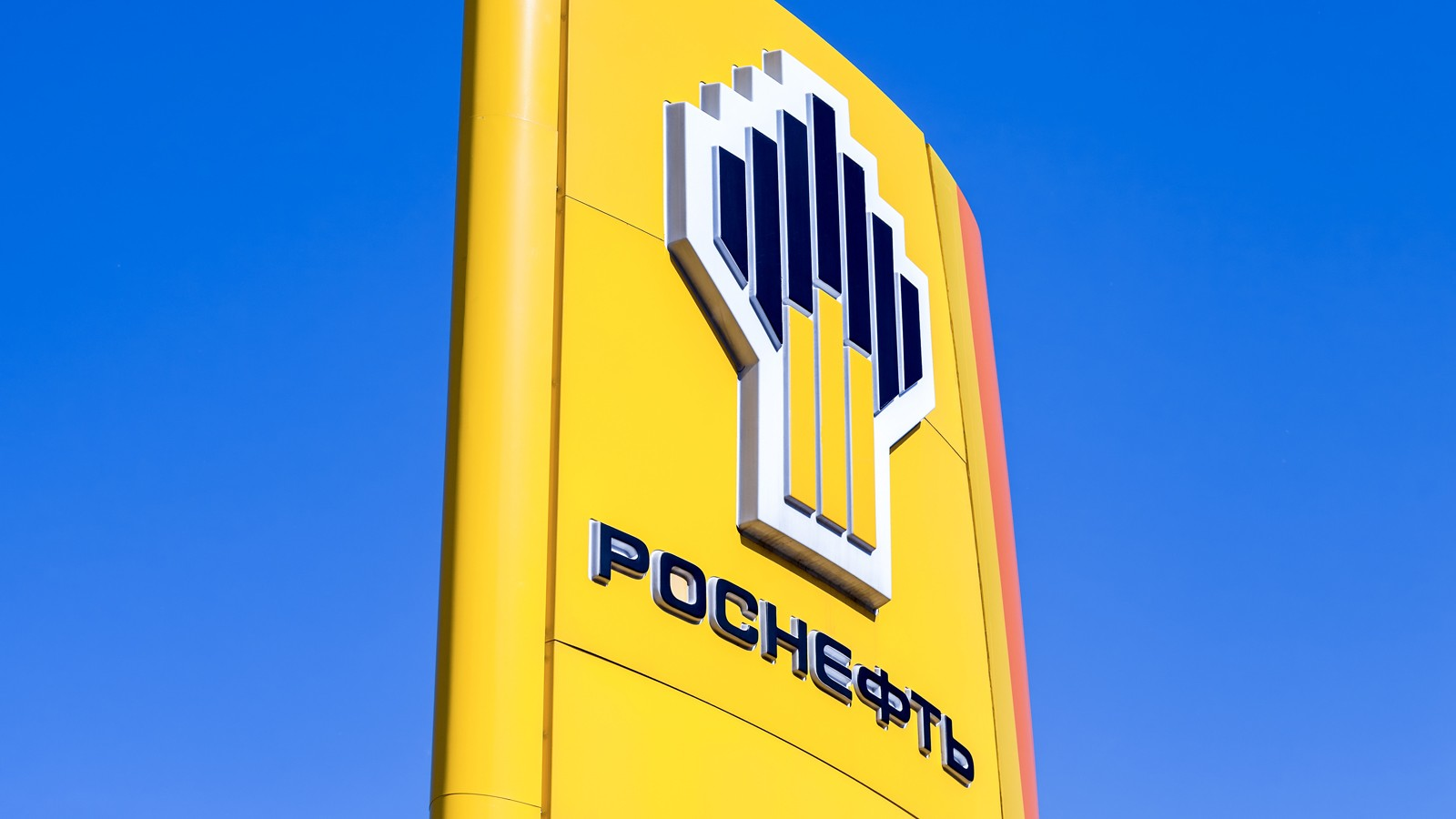 The emblem of the oil company Rosneft against the blue sky background
