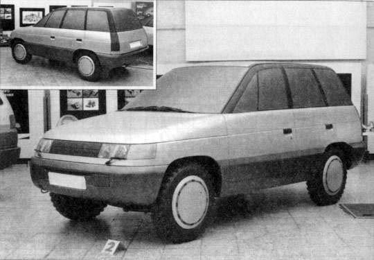 VMP-7