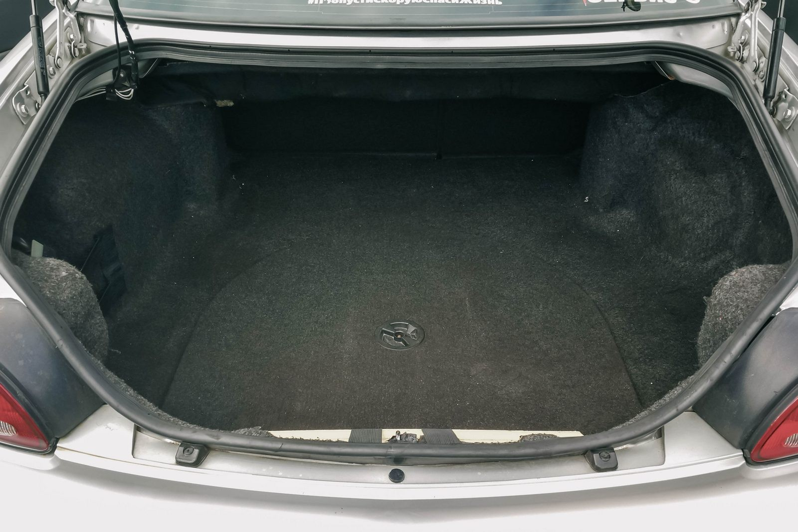 Chrysler Concorde багажник