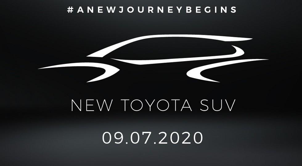 Новый кроссовер Toyota: марка дразнится, но модель нам уже знакома