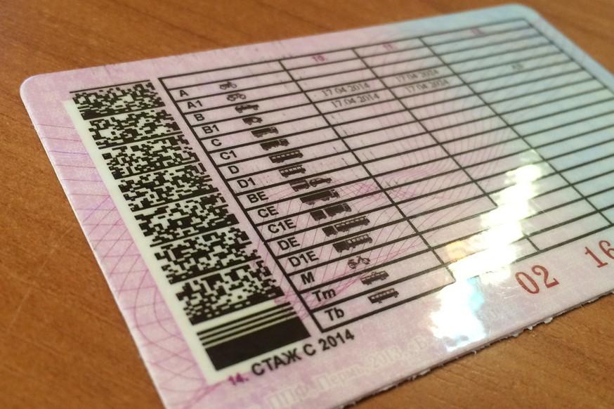 Поправки от МВД: в России изменят водительские права и другие документы автовладельцев