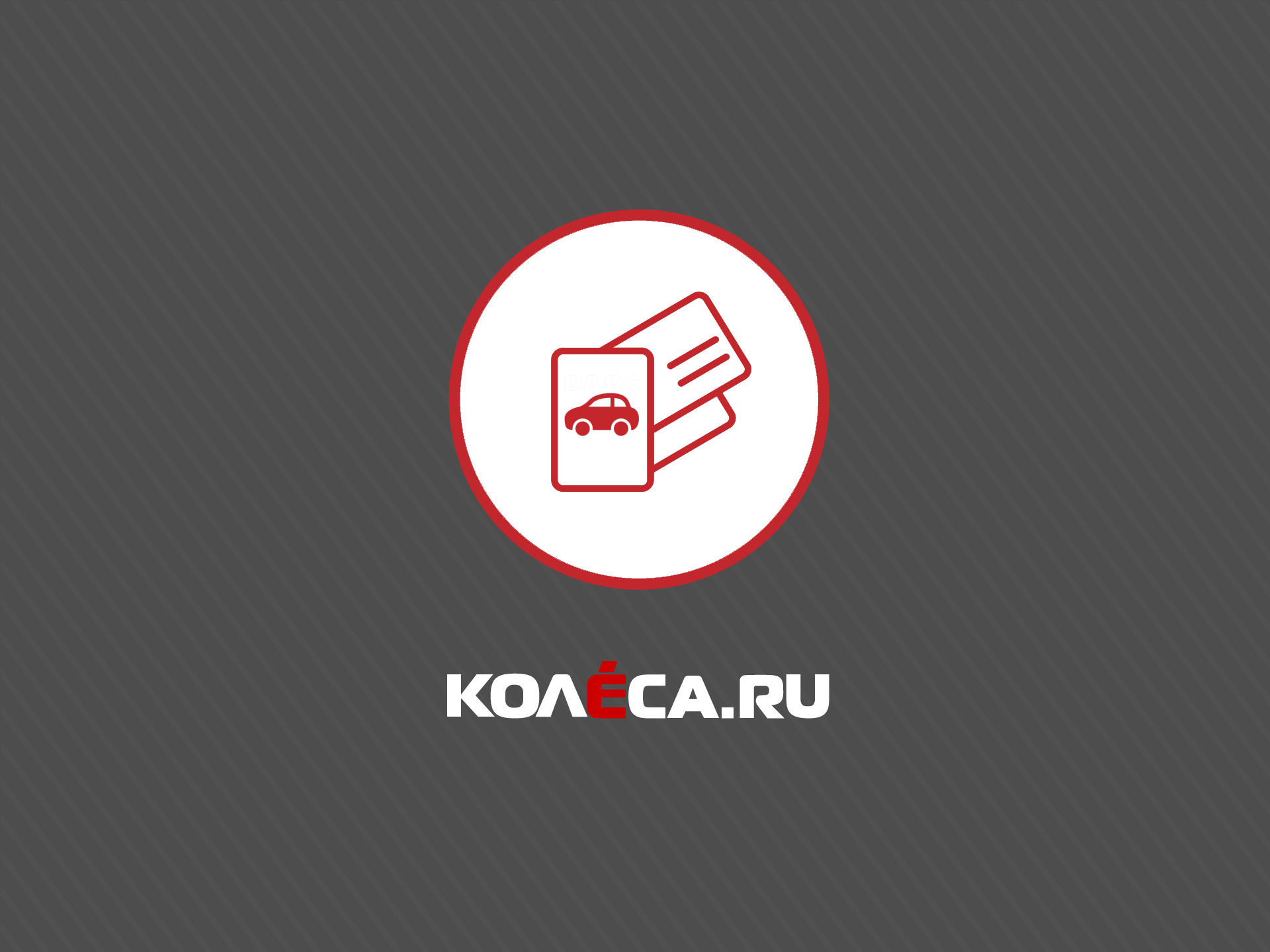 Комиссия по трудовым спорам официальный сайт