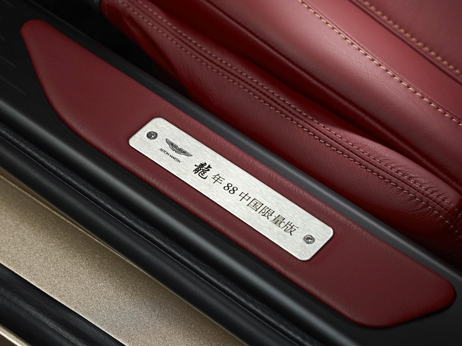Aston Martin Virage Dragon 88 '2012 интерьер