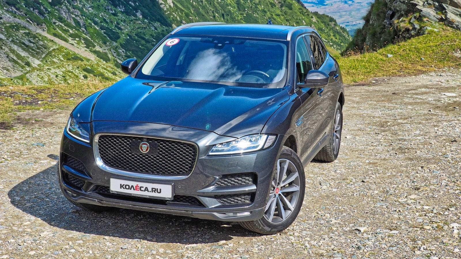 Jaguar F-Pace в горах