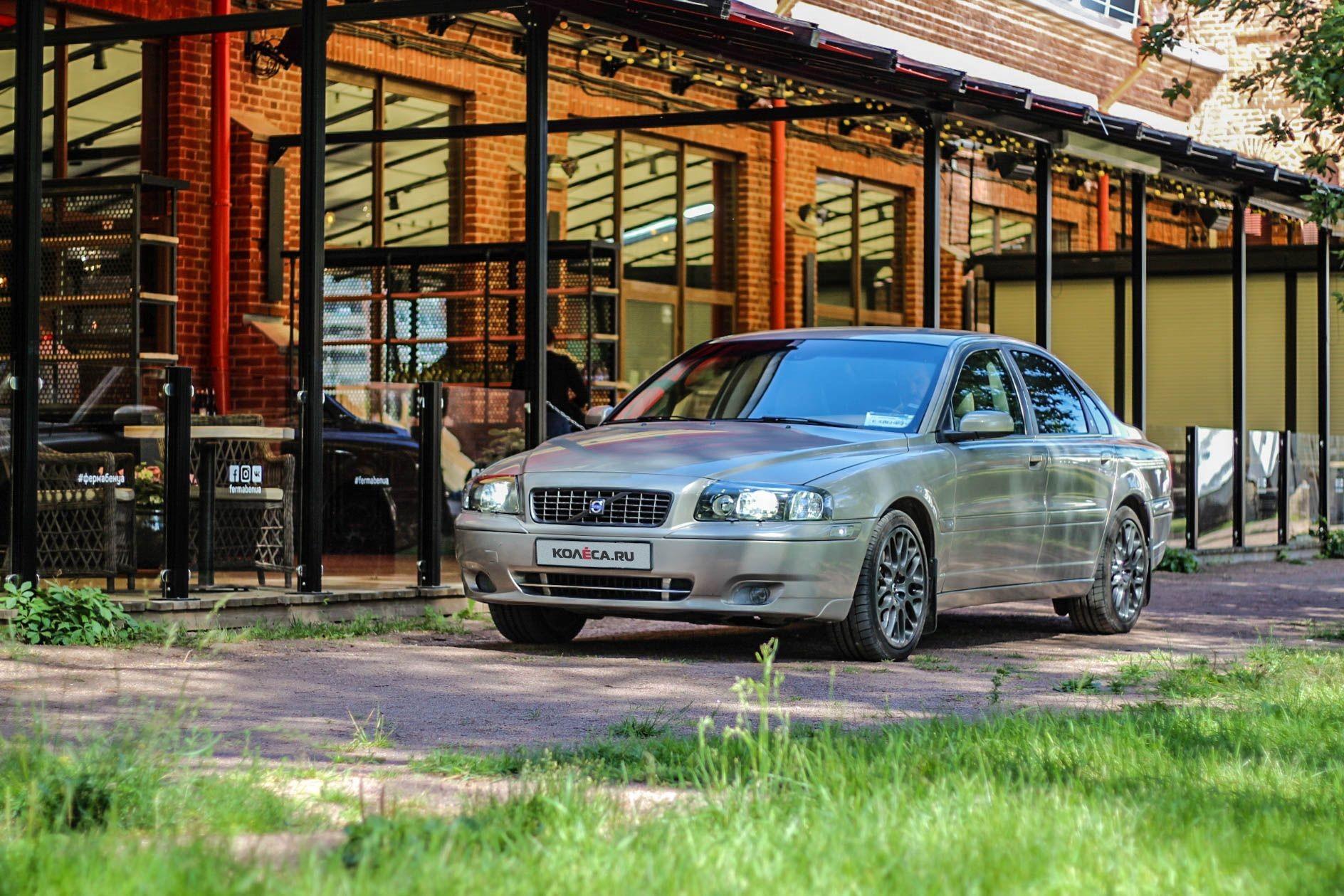 Volvo-S80-у-террасы-спереди