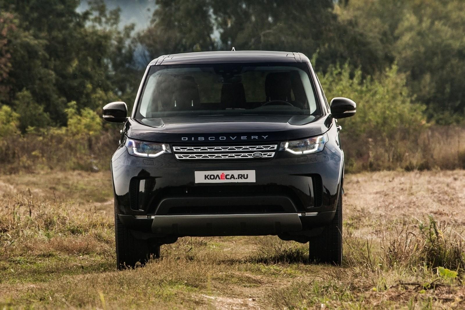 Land Rover Discovery чёрный спереди
