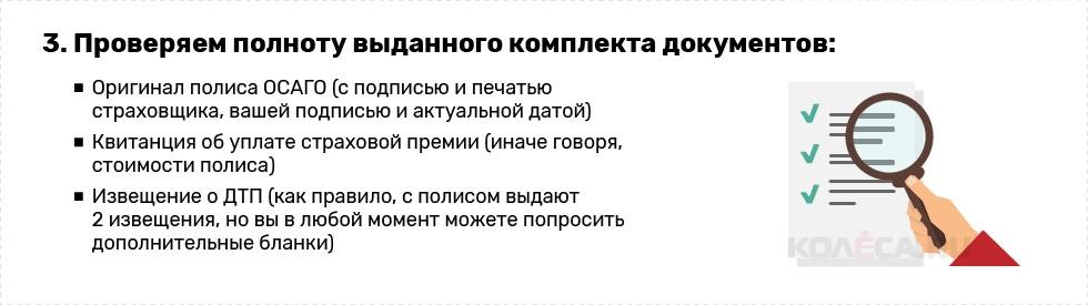 Kartochki-03